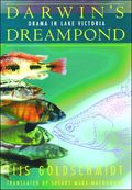 DreampondJPG