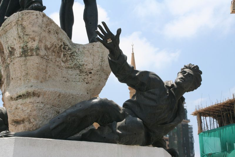 Statue in Beirut Lebanon taken by Susan A. Lyke July 2012
